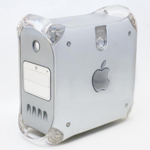An Apple Power Mac G4 compuet. Picture: Wikimedia commons.